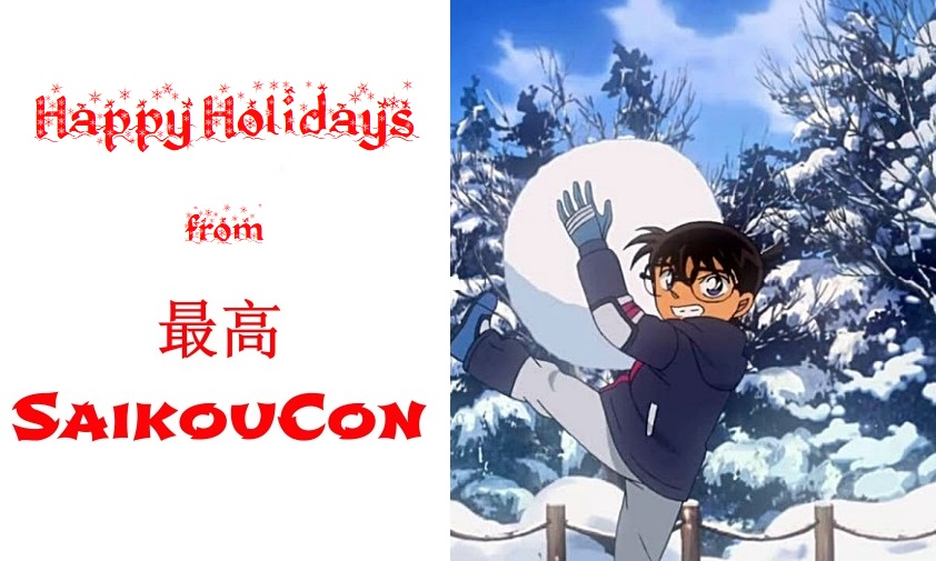 Happy Holidays from SaikouCon