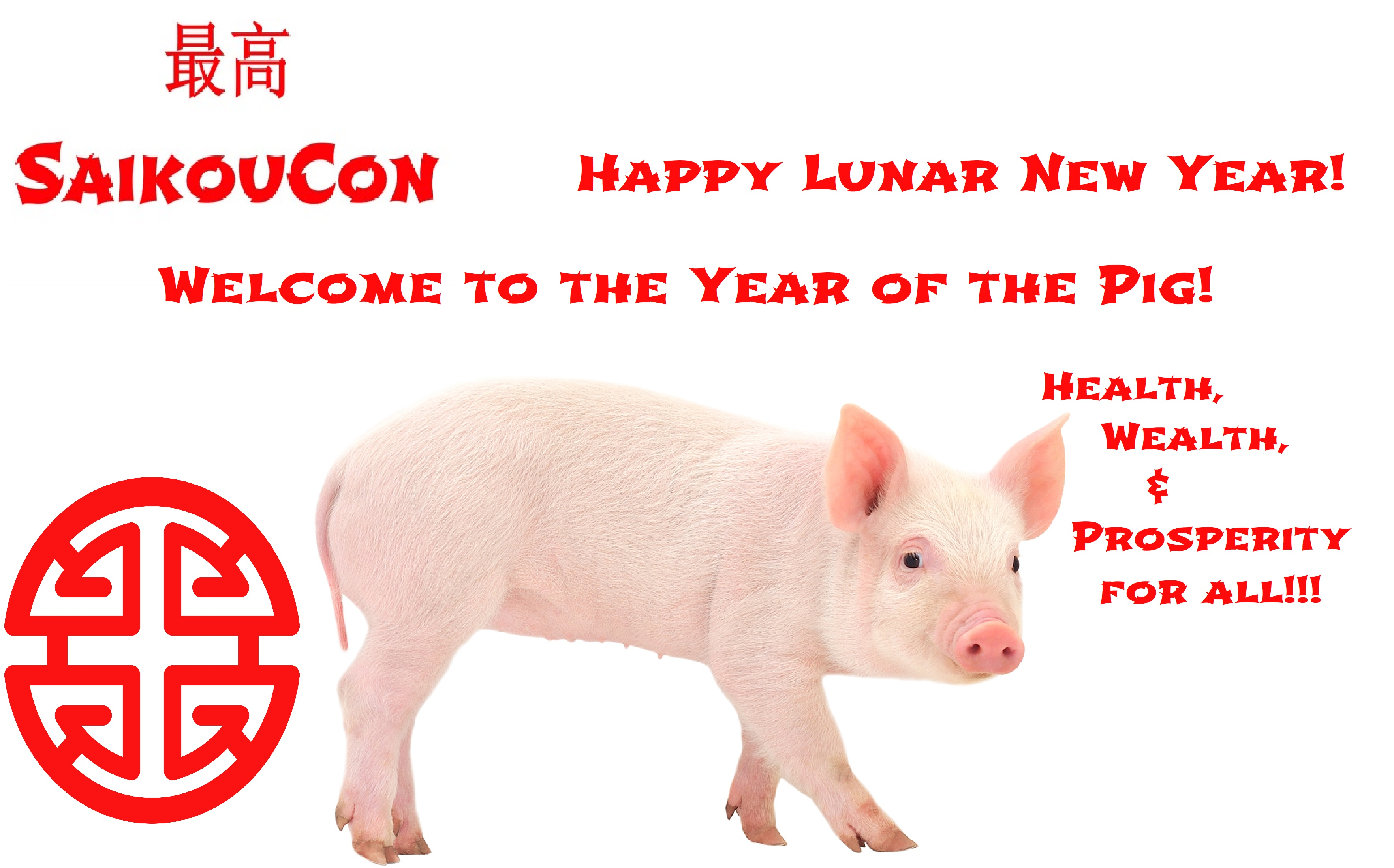 Happy Lunar New Year from SaikouCon