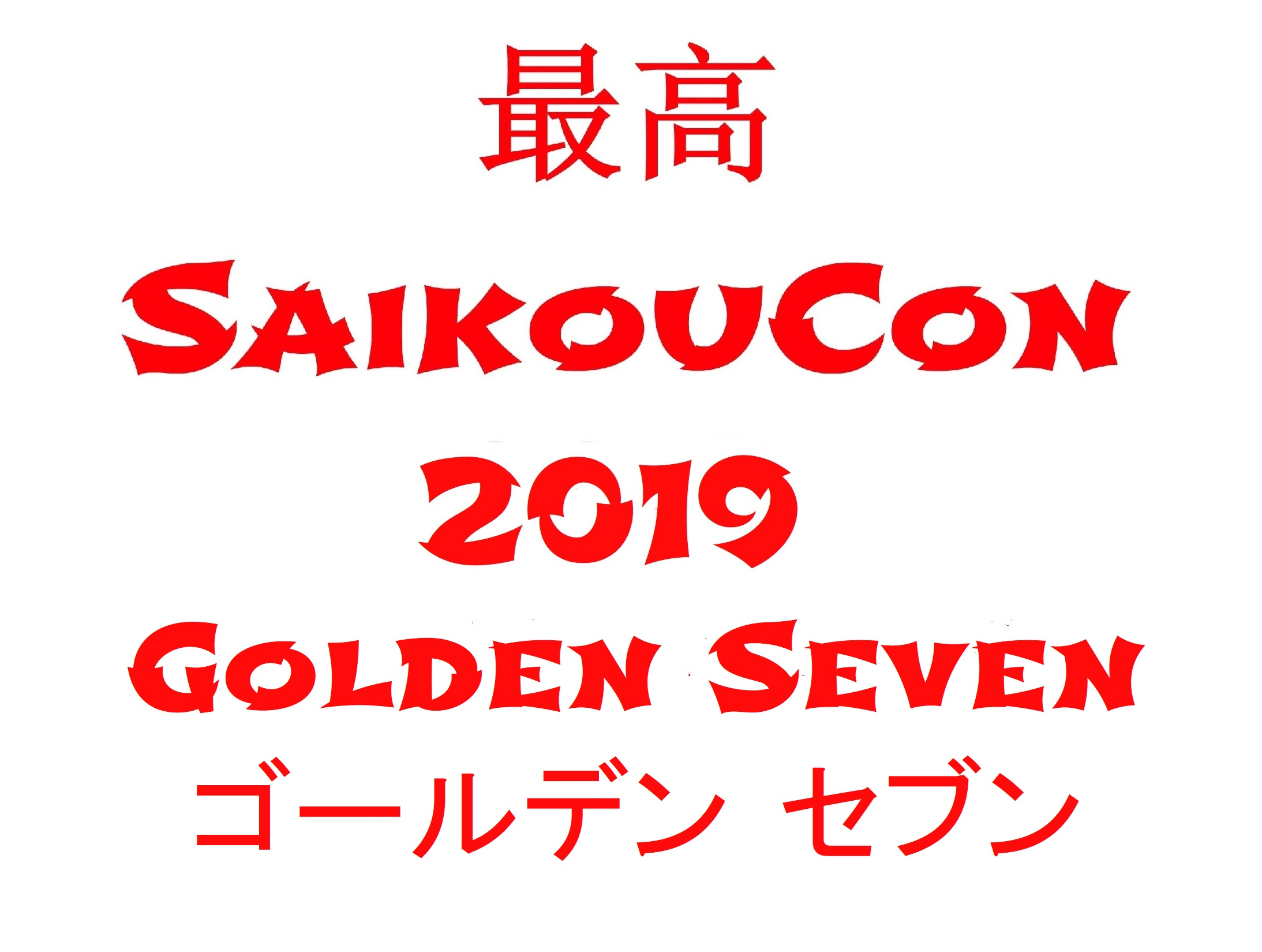SaikouCon 2019 - Golden Seven