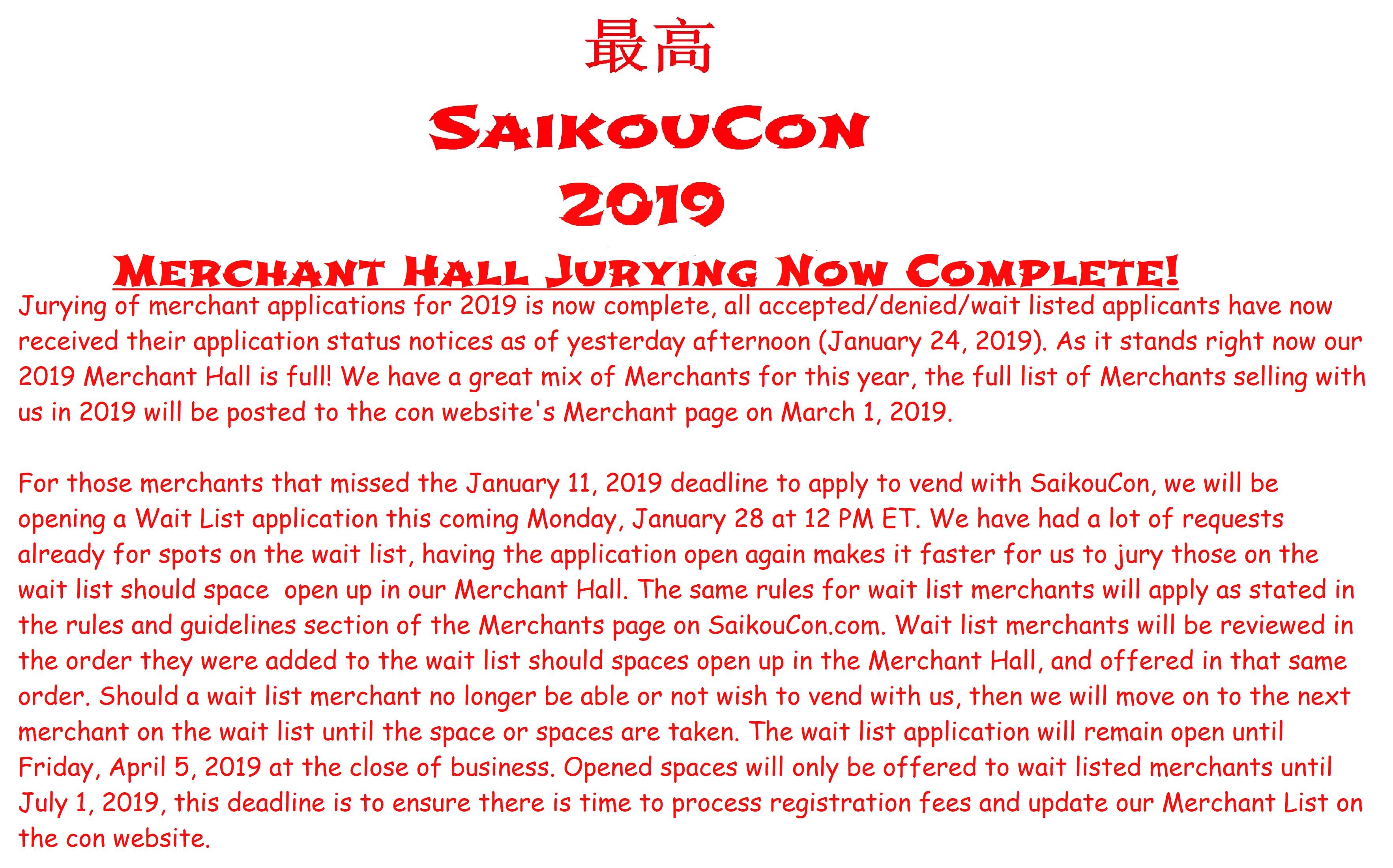 SaikouCon 2019 Merchant Wait List Application Announcement