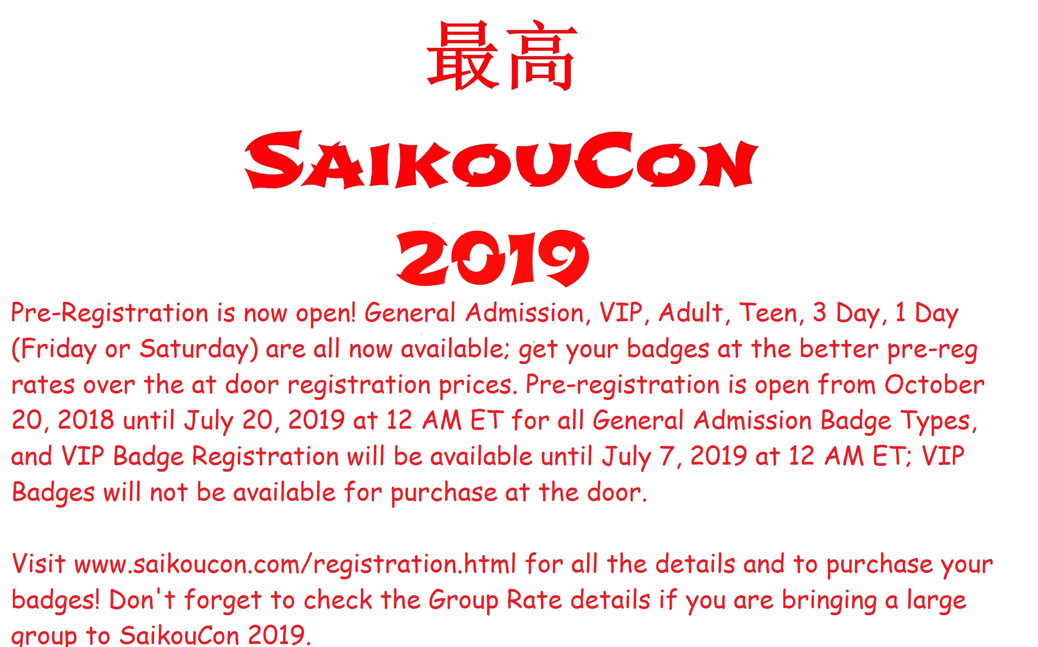 SaikouCon 2019 Pre-Registration is Open