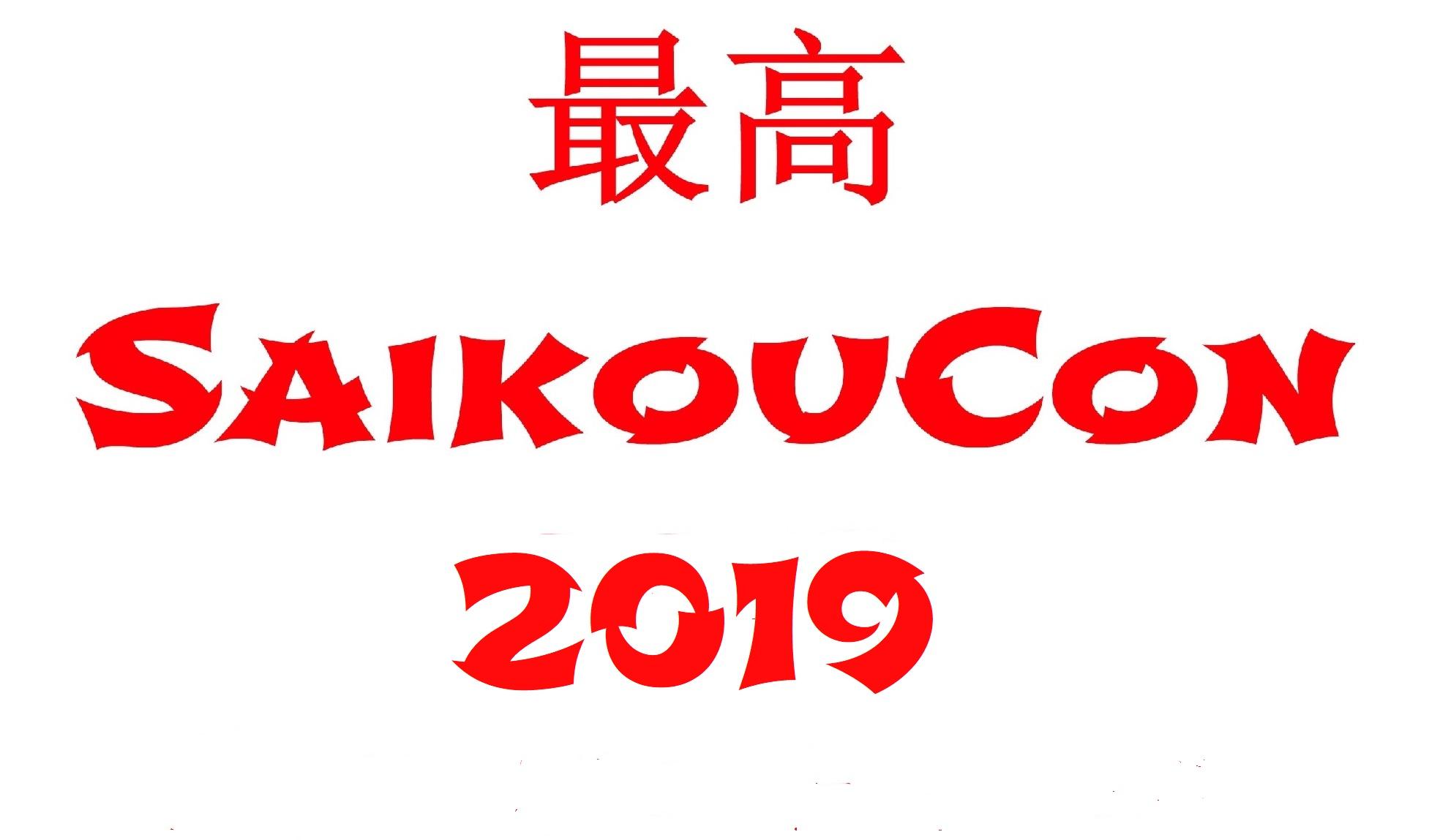 SaikouCon 2019