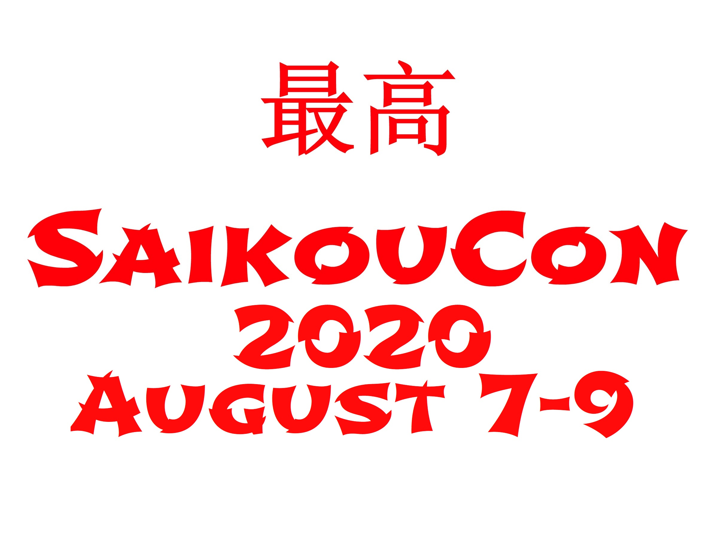 SaikouCon 2020 Dates Reveal
