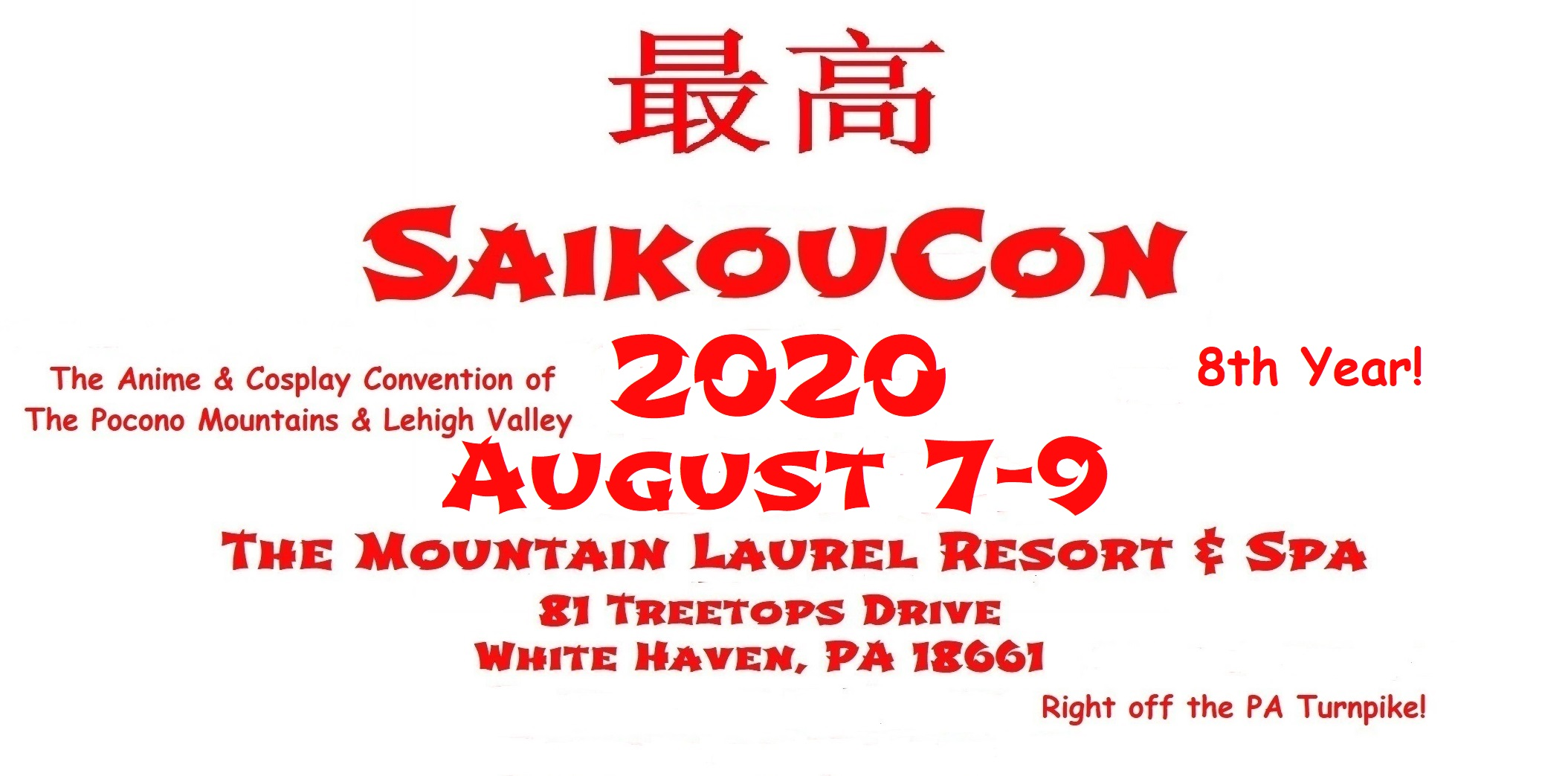 SaikouCon 2020 Location Logo