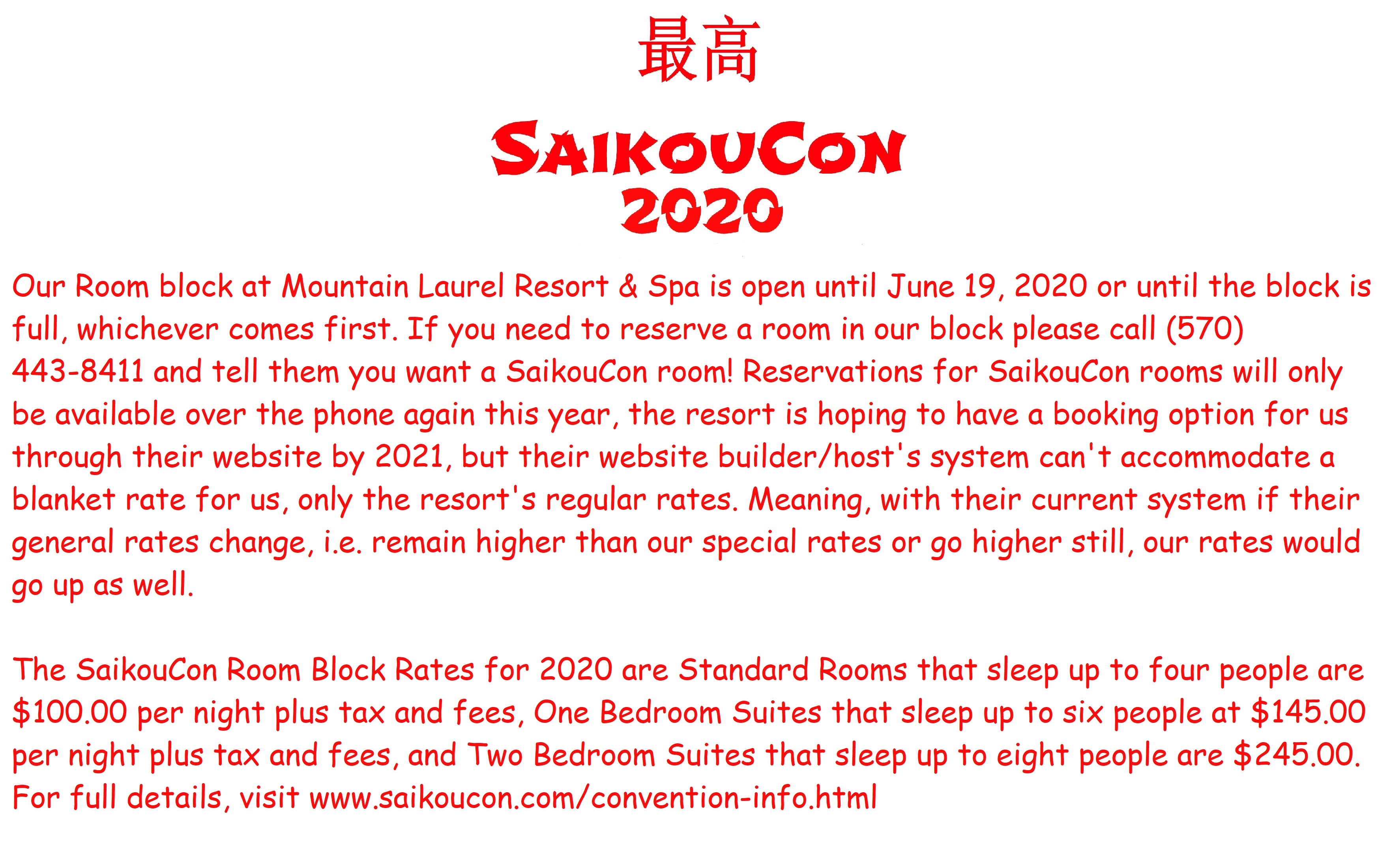 SaikouCon 2020 Room Block Open
