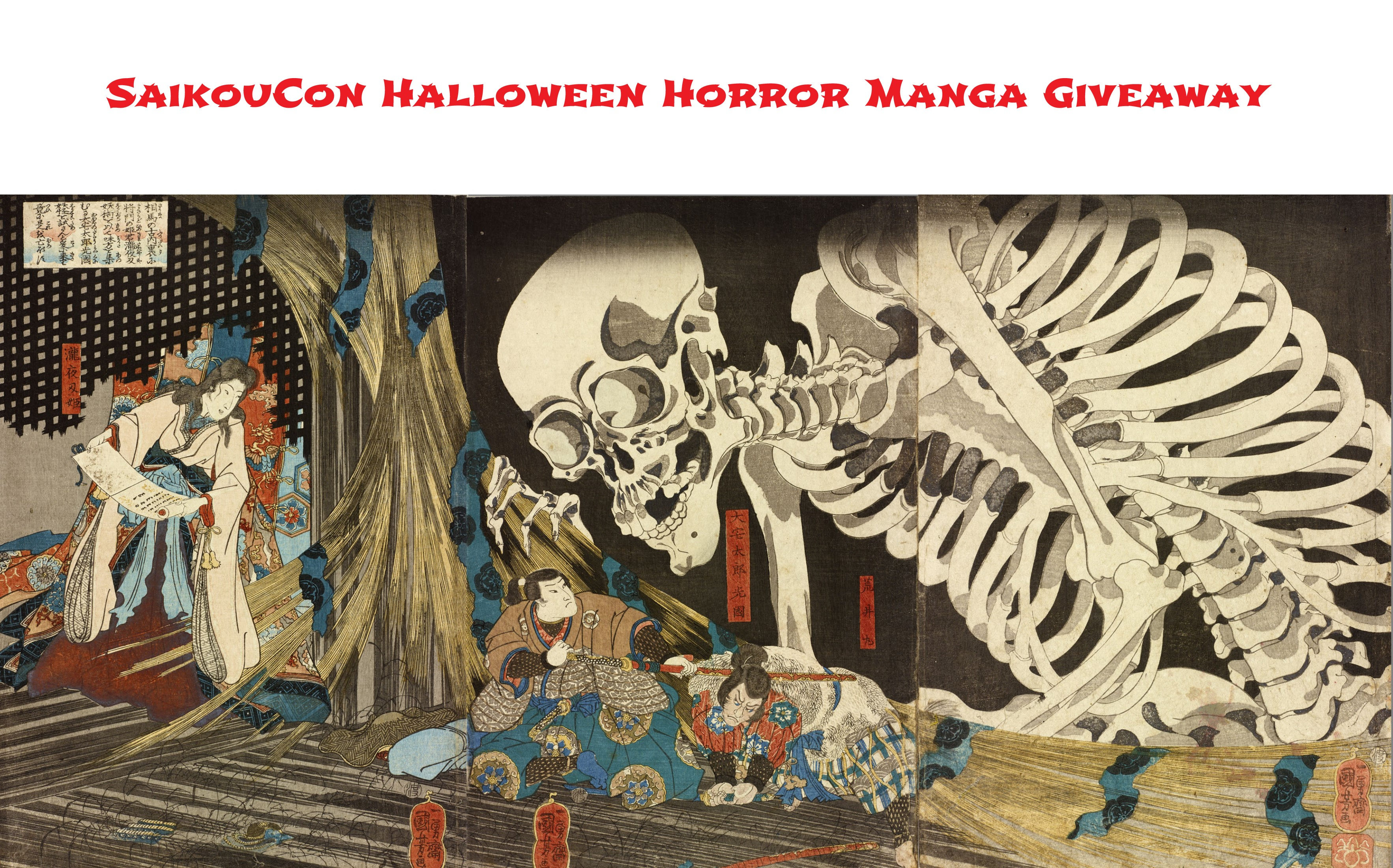 SaikouCon Halloween Horror Manga Giveaway