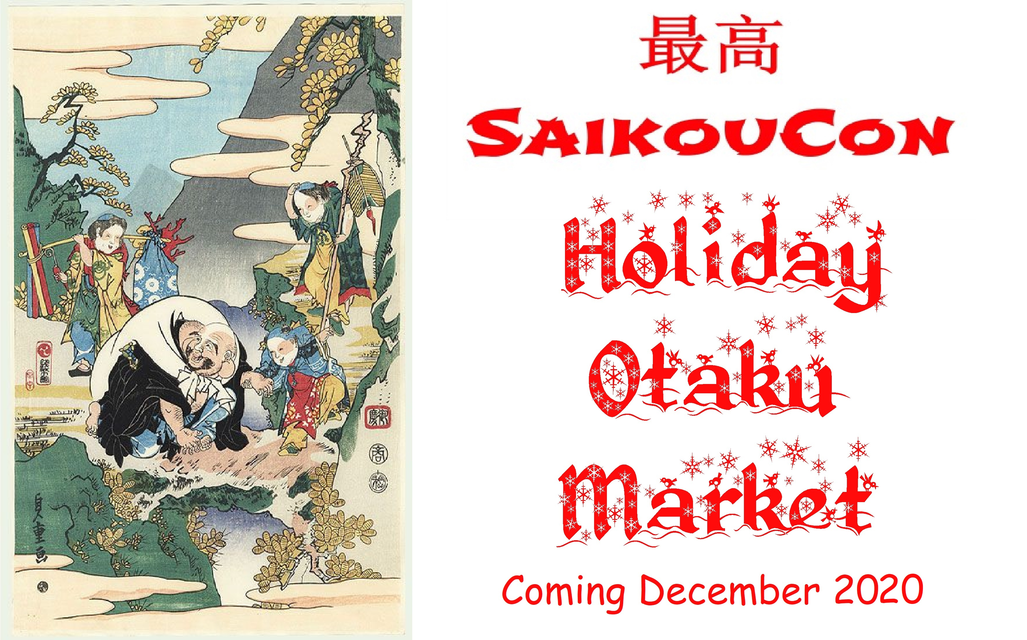 SaikouCon Holiday Otaku Market