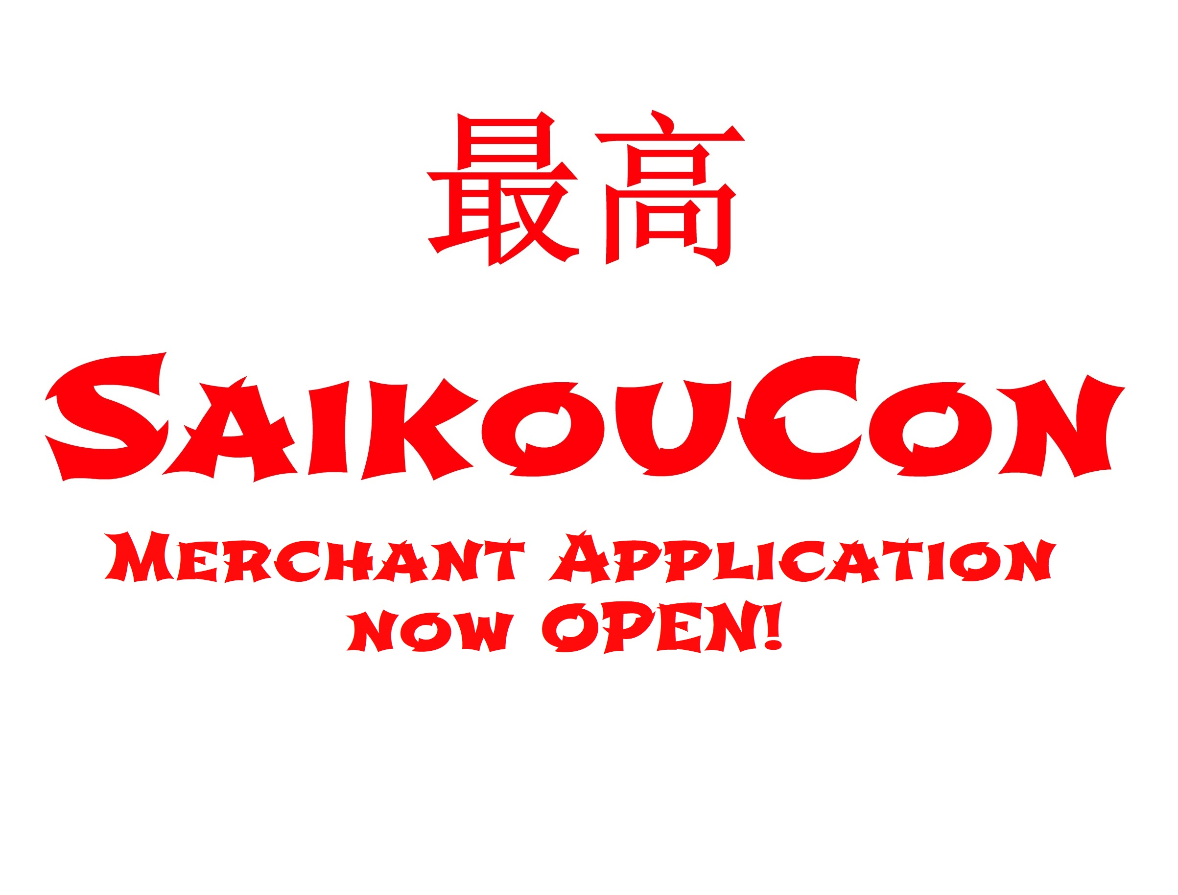 SaikouCon Merchant Application Open
