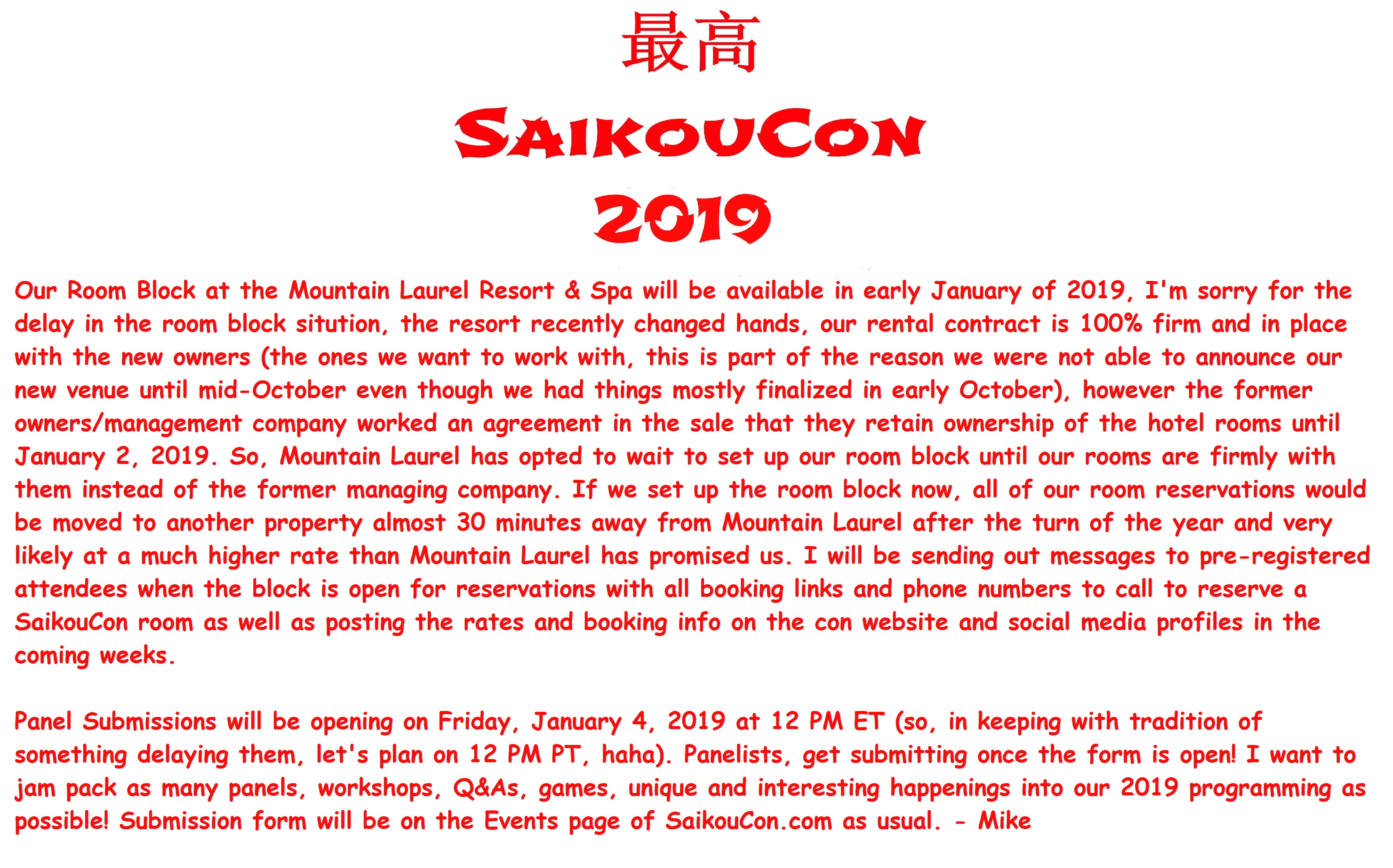 SaikouCon Room Block and Panel Submissions Announcement
