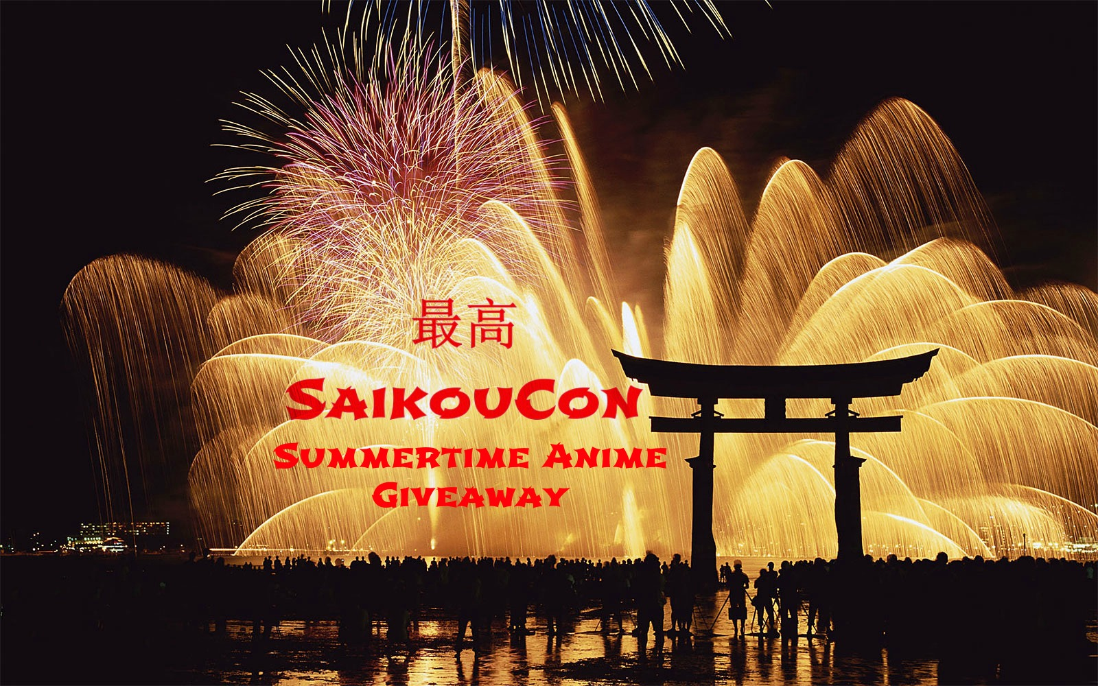 SaikouCon Summertime Anime Giveaway