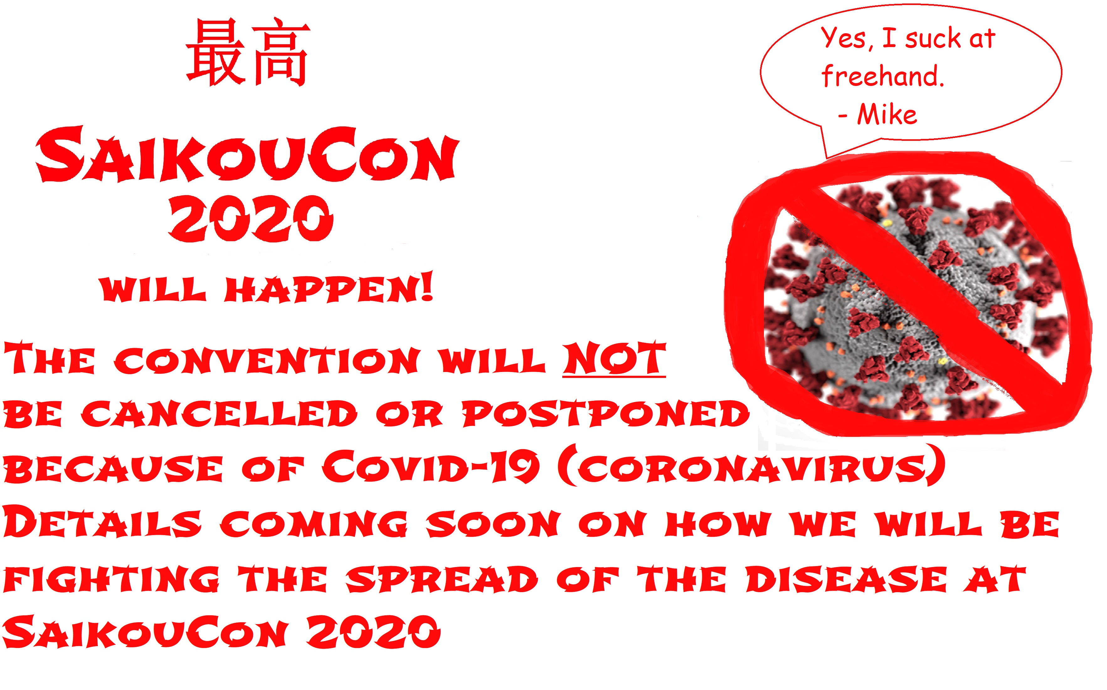 SaikouCon Will Not Be Cancelled by Coronavirus