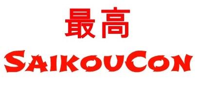 SaikouConLogo